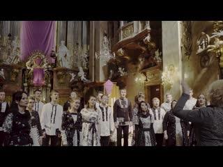 Пермский хор «МЛАДА» в Вене