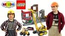 Лего Снос Старого Здания 60076. Сборка и обзор конструктора. Поход на стройку. Кикидо