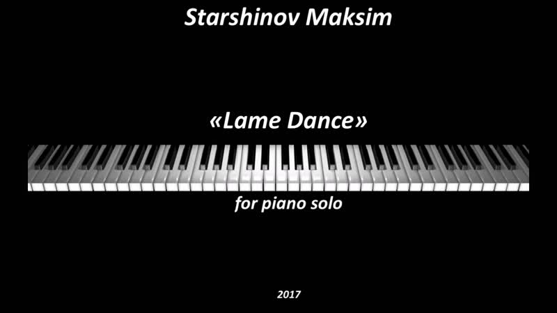 M.Starshinov - Lame dance for piano solo (2017) (perf. by E.Shkultin)