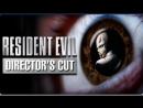 Resident Evil Director's Cut 2