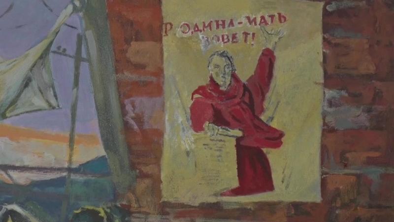 ART Коктейль Опаленные войной-выставка.