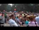 Open air VFM - 2013 в Марьиной роще