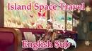 HaTa ft Hatsune Miku Island Space Travel English sub