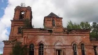 Забытая Россия. Заброшенная церковь в деревне Морконницы 1912 года.Forgotten Russia .