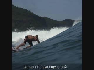 Никита Авдеев, чемпион России по сёрфингу, присоединился к нашей команде!