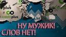 КОЛЛЕКТОР НАСТОЯЩИЙ МУЖИК КРЕМЕНЬ ПРОСТО | Как не платить кредит | Кузнецов | Аллиам