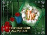 doc416011072_486606796.mp4