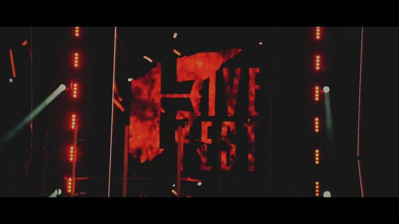 LiveFest 2019 / Рождество - Burito, Ёлка, Ленинград