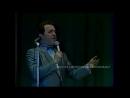 Иосиф Кобзон Гастрольное танго 1989