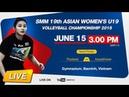 Thailand vs Kazakhstan | Semi-Final | SMM 19th ASIAN WOMEN'S U19 VOLLEYBALL CHAMPIONSHIP 2018 [TH]