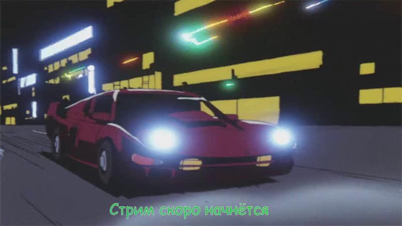 Савелий Слепченко - live via Restream.io