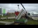 Арт объект Я люблю Нижневартовск отправляют на реставрацию