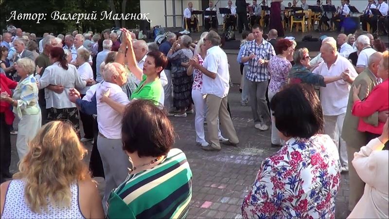 СЕВАСТОПОЛЬСКИЙ ВАЛЬС никого не оставляет равнодушным Music! Dance!