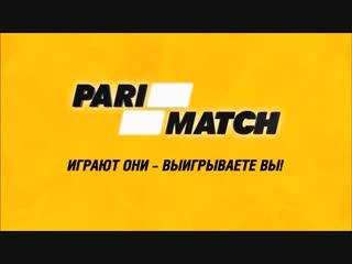 Прогноз на матч БАТЭ - Челси