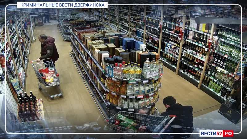 Кража тележки с продуктами в Спаре в Юбилейном. Криминальные ВЕСТИ Дзержинска