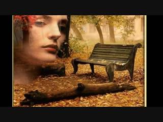 Инна Мень — Душа (стихи Марии Фурманской, музыка Giovanni)