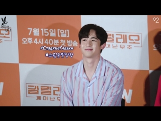 On Air 2PM - День, когда Щеночек Никкун с командой Галилео вышел на пресс-конференцию (русс. саб)