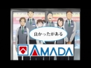 Yuusha ni Narenakatta Ore wa Shibushibu Shuushoku wo Ketsui Shimashita. Specials - 04 「Amada Magic TV spot」