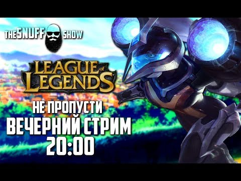 Кайcа АДК ● Старт в 2000 ● League of Legends