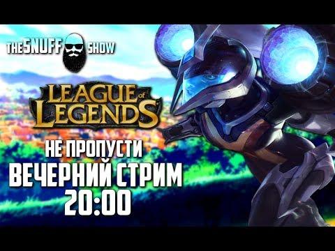 Кайcа АДК ● Старт в 2000 ● League of Legends