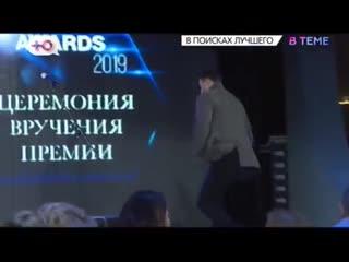 Екатерину Одинцову признали лучшей ведущей реалити-шоу на премии Best Brand Awards | #ВТЕМЕ