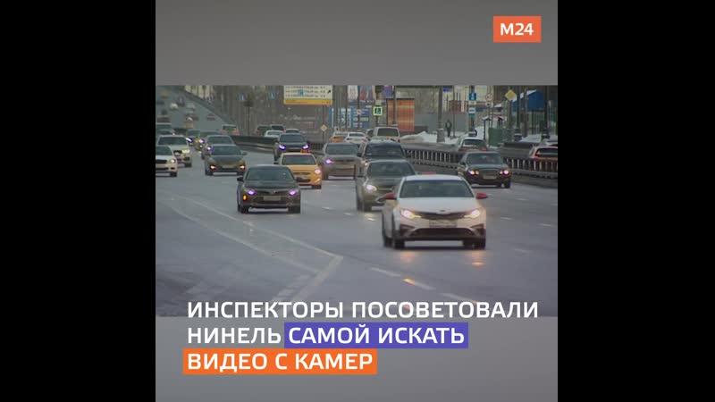 Следствие ведет потерпевший — Утро Москва 24