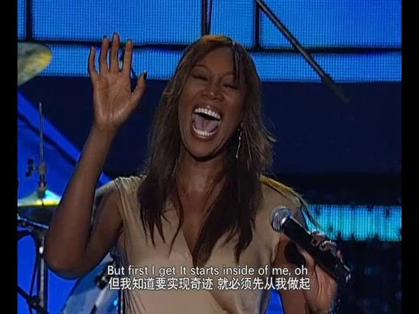 I BELIEVE I CAN FLY - Ann Souren singing backing vocals for Yolanda Adams at the Grammys in China