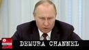 Путин торопится: будущее империи на волоске