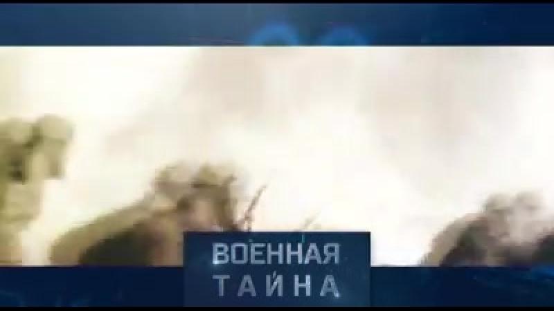 Украденная Победа. Как однажды всего несколько русских бойцов восстали из мертвых и отбили атаку противника? И почему сегодня