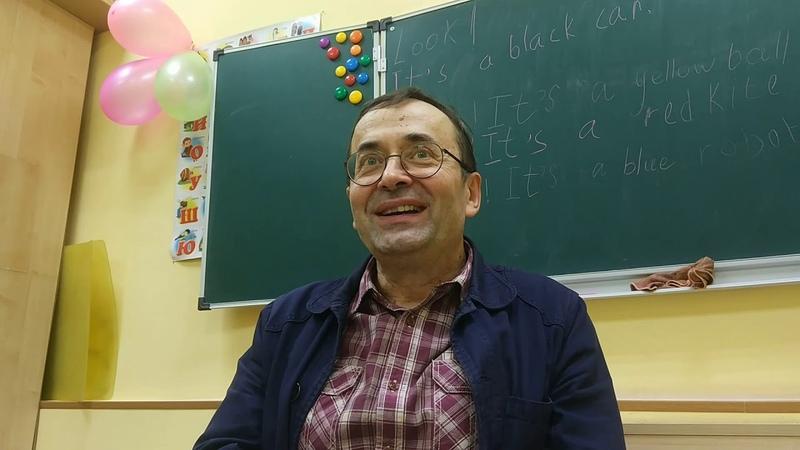 Диалектика занятие №13 Для себя бытие Золотов Александр Владимирович