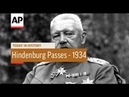Hindenburg Passes - 1934 | Today in History | 2 Aug 16