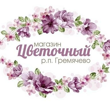 Вот и прошел женский праздник) ⚘⚘⚘Мы уставшие, но очень довольные