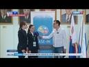 В Кемерове начинается отборочный этап международного инженерного чемпионата