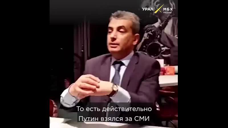 Лев Шлосберг об оккупации СМИ