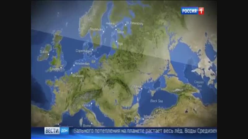 Глобальное потепление. Часть Ростовской области может уйти под воду 12.12.2018 Ростов-на-Дону Главный