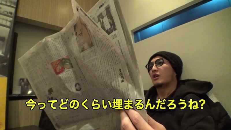 Nob From MY FIRST STORY PREMIUM ONEMAN SHOW 〜これがホントのALONEや〜開催決定!!