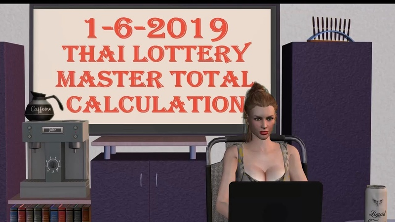 1-6-2019 thai master lottery total calculation
