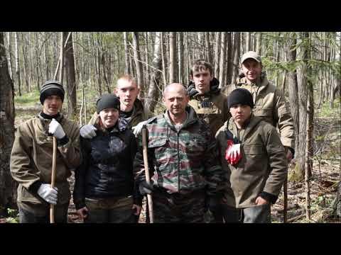 Поисковый отряд Память город Ялуторовск