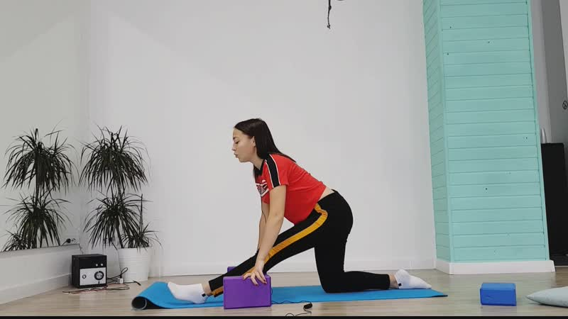 РАСТЯНИСЬ Как использовать кубики блоки для йоги в растяжке