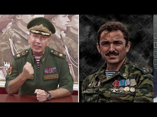 Полковник Шендаков всё чего заслуживает жандарм Золотов это быть отмордованным моей перчаткой