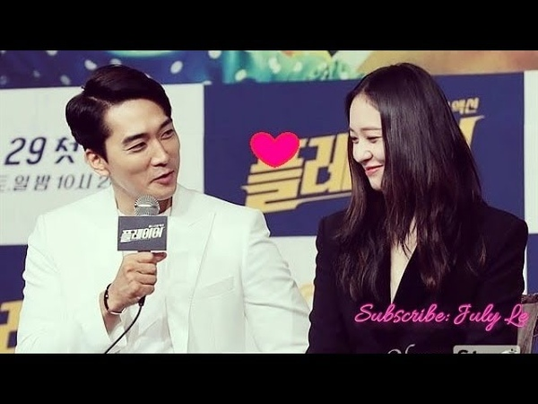 180921 Song Seung Heon 송승헌 ❤️ Krystal 정수정 At OCN New Drama The Player Press Conference