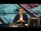Приглашение Ирины Нарчемашвили на семинар - 15 действий по созданию дохода