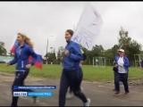 Жители Калининградской области присоединились к марафону «Бег мира»