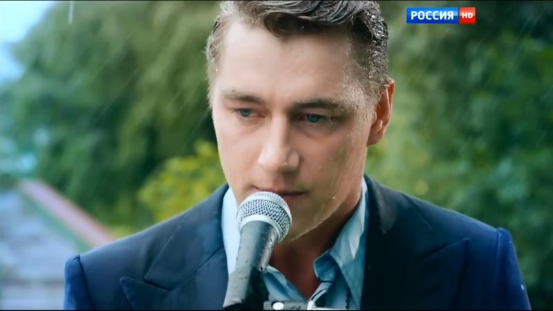 песня из Тайна кумира - 7серия (Алексей Воробьёв)