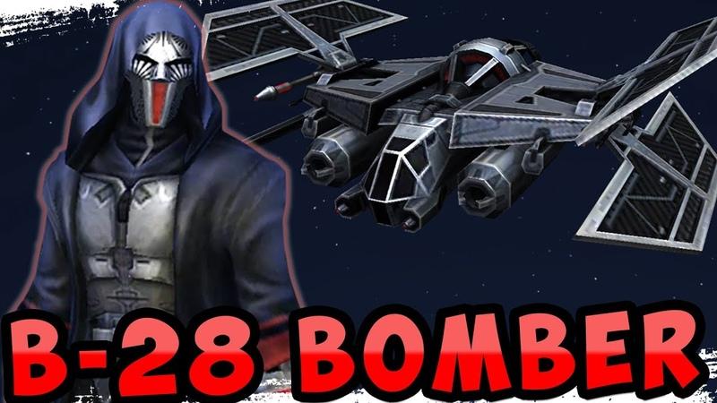 Sith Marauder's B-28 Extinction-Class Bomber Gameplay! | Star Wars: Galaxy of Heroes