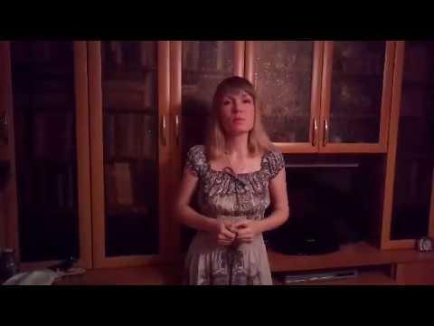 Марина Ханова • Ишимбай • Стихотворение