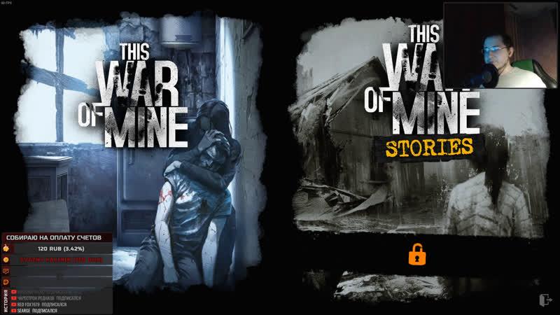 Посмотрим что это за зверь такой 1 This War of Mine