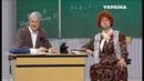 Одесскую маму вызвали в школу Шоу Братьев Шумахеров