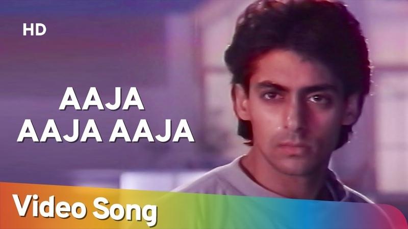Aaja Aaja Aaja | Patthar Ke Phool (1991) | Salman Khan | Raveena Tandon