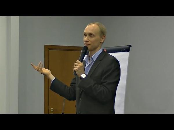 Олег Гадецкий Зачем мужчине нужна высшая цель